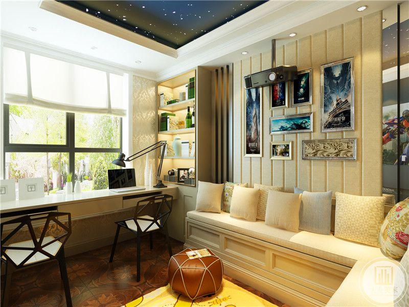 沙发和软枕均是柔和的米色,使空间显得及其温馨舒适。