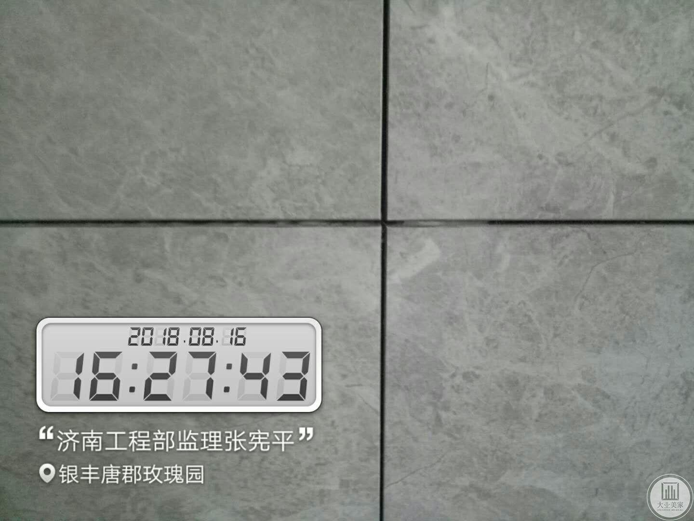 济南大业美家装饰 (4)