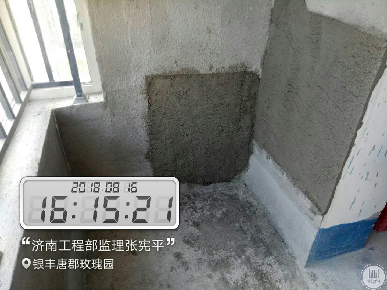 济南大业美家装饰 (11)