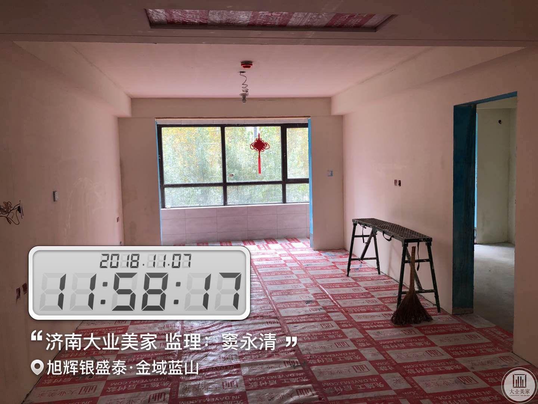 济南大业美家装饰 (13)
