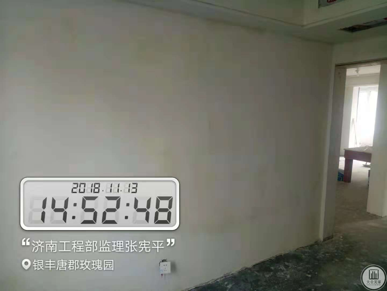济南大业美家 (1)