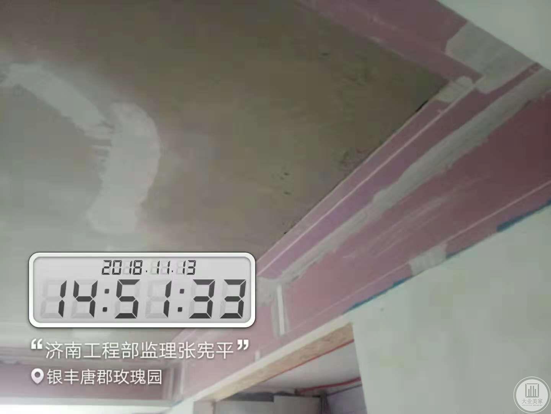 济南大业美家 (2)