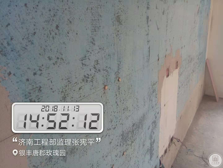 济南大业美家 (5)