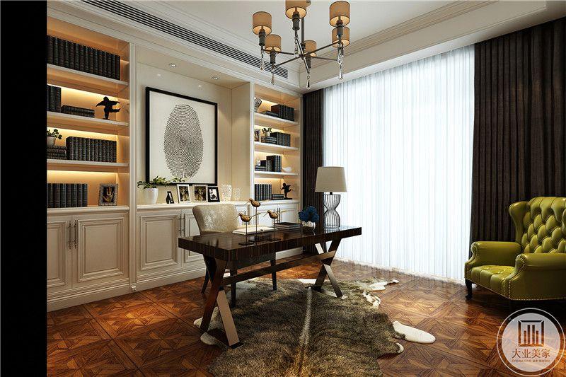 书房是简约的欧式风格,棕黑色的窗帘面整体乳黄色的橱柜,一个草绿色的榻提亮了整个空间