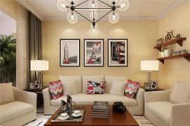 济南房屋装修:客厅乳胶漆颜色怎么选