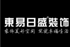 济南装修公司:东易日盛和大业美家哪个好?