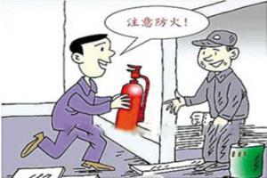 室内装修消防注意事项有哪些?有哪些防火装修材料?