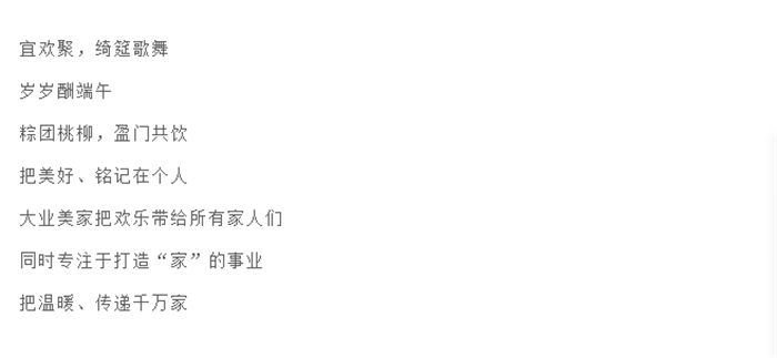微信图片_20190612143000_副本.png