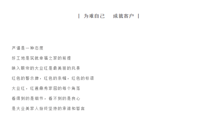 1560670450(1).png