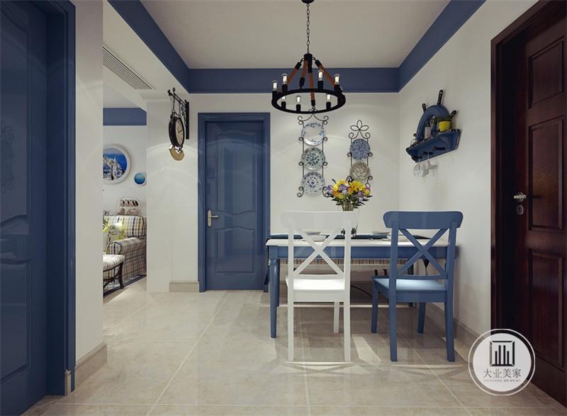 餐厅餐桌采用蓝色实木,餐椅采用蓝白色互相搭配设计方式。
